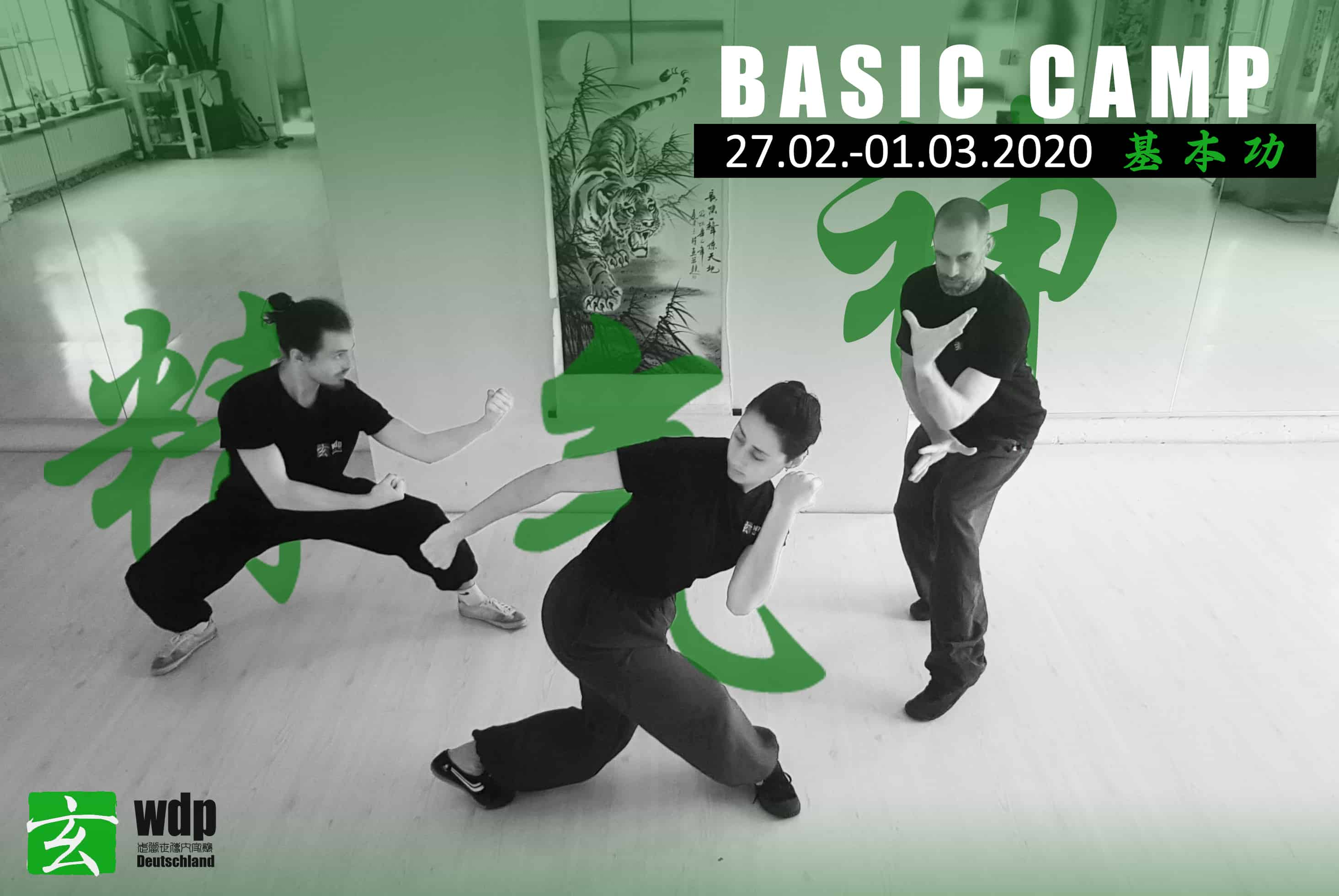BASIC CAMP 2020