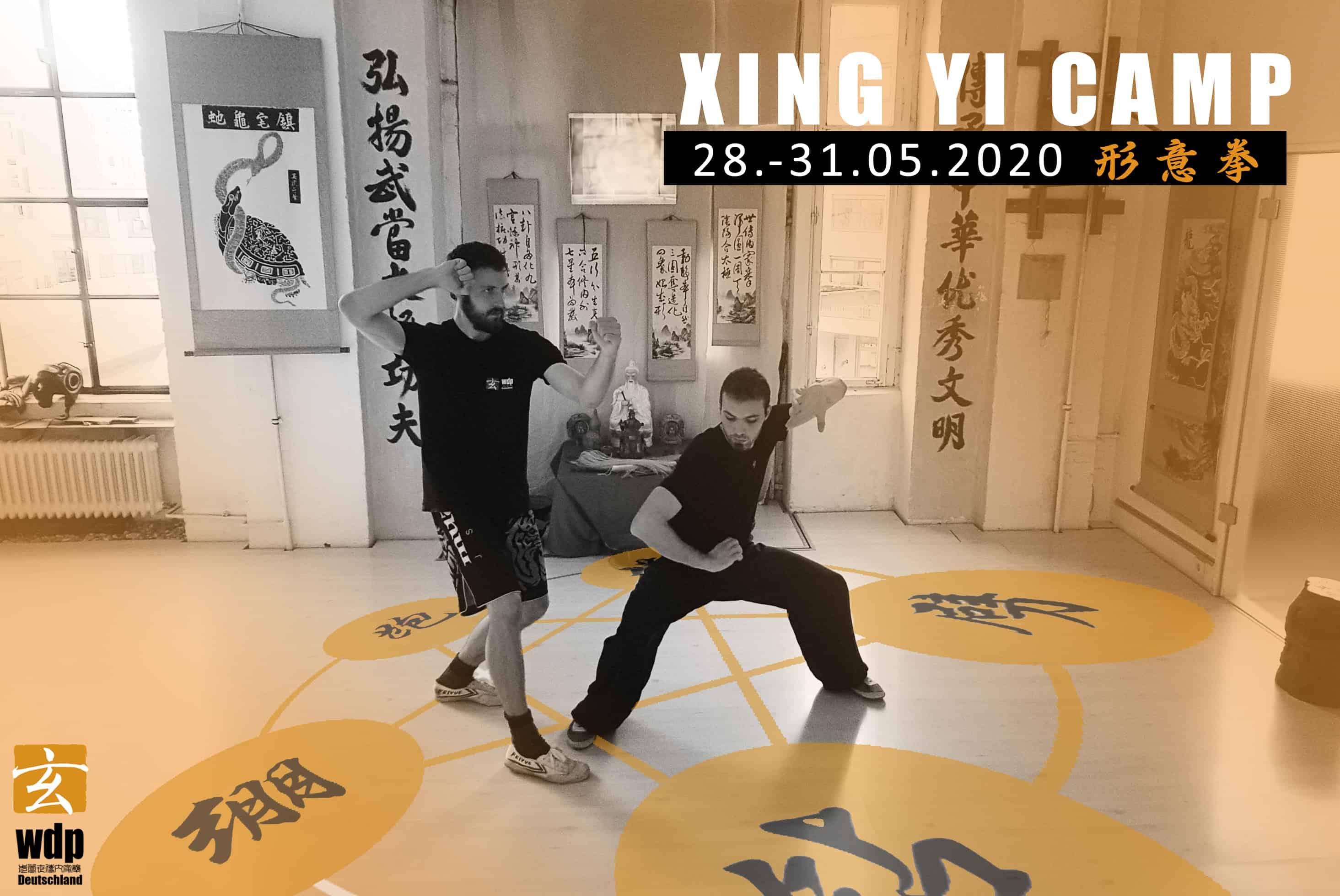 XING YI CAMP 2020